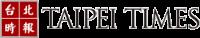 taipai-times-logo